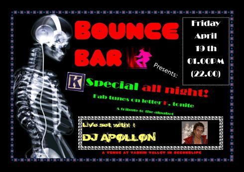 Bounce Bar Logo - 20130419 - K songs