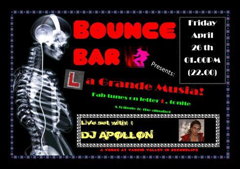 Bounce Bar Logo - 20130426 - L songs