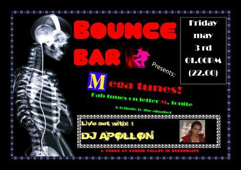 Bounce Bar Logo - 20130503 - M songs