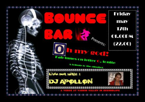 Bounce Bar Logo - 20130517 - O Oh my god