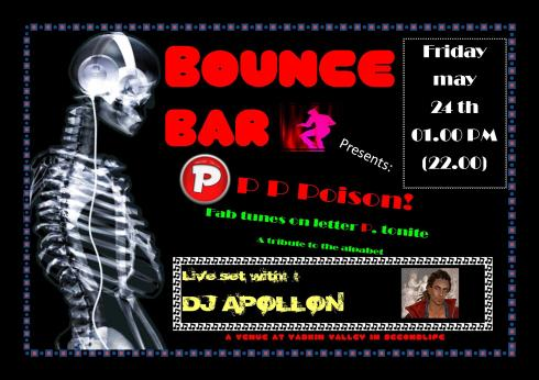 Bounce Bar Logo - 20130525 - P night